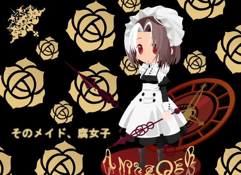 clio-mokona's Profile Picture