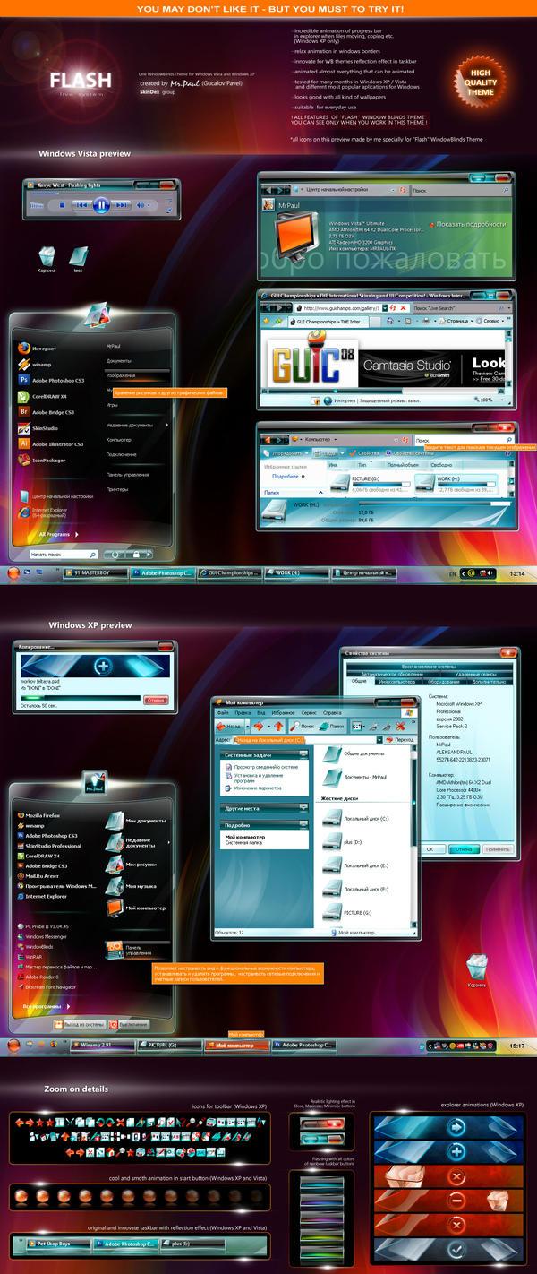 FLASH - Live System by GucalovPavel