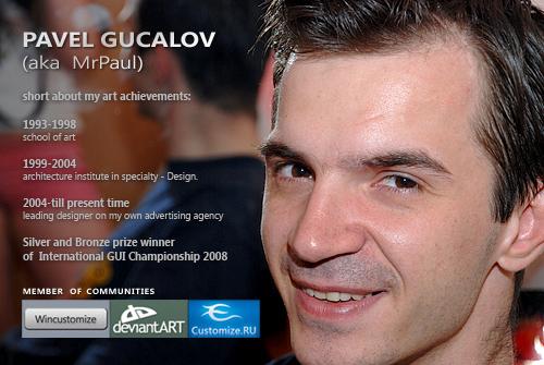 GucalovPavel's Profile Picture