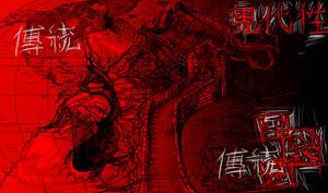 Chinese Manifest Destiny by AceSkyy22