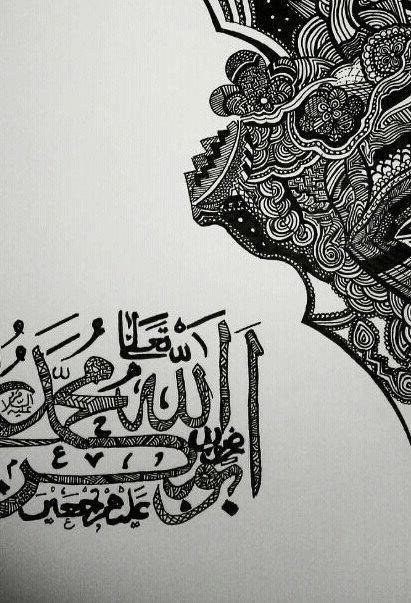 Doodle art calligraphy by ghaidamd on deviantart
