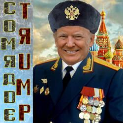Comrade Trump 1 by Windthin