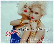 love- K by helwa-shagia