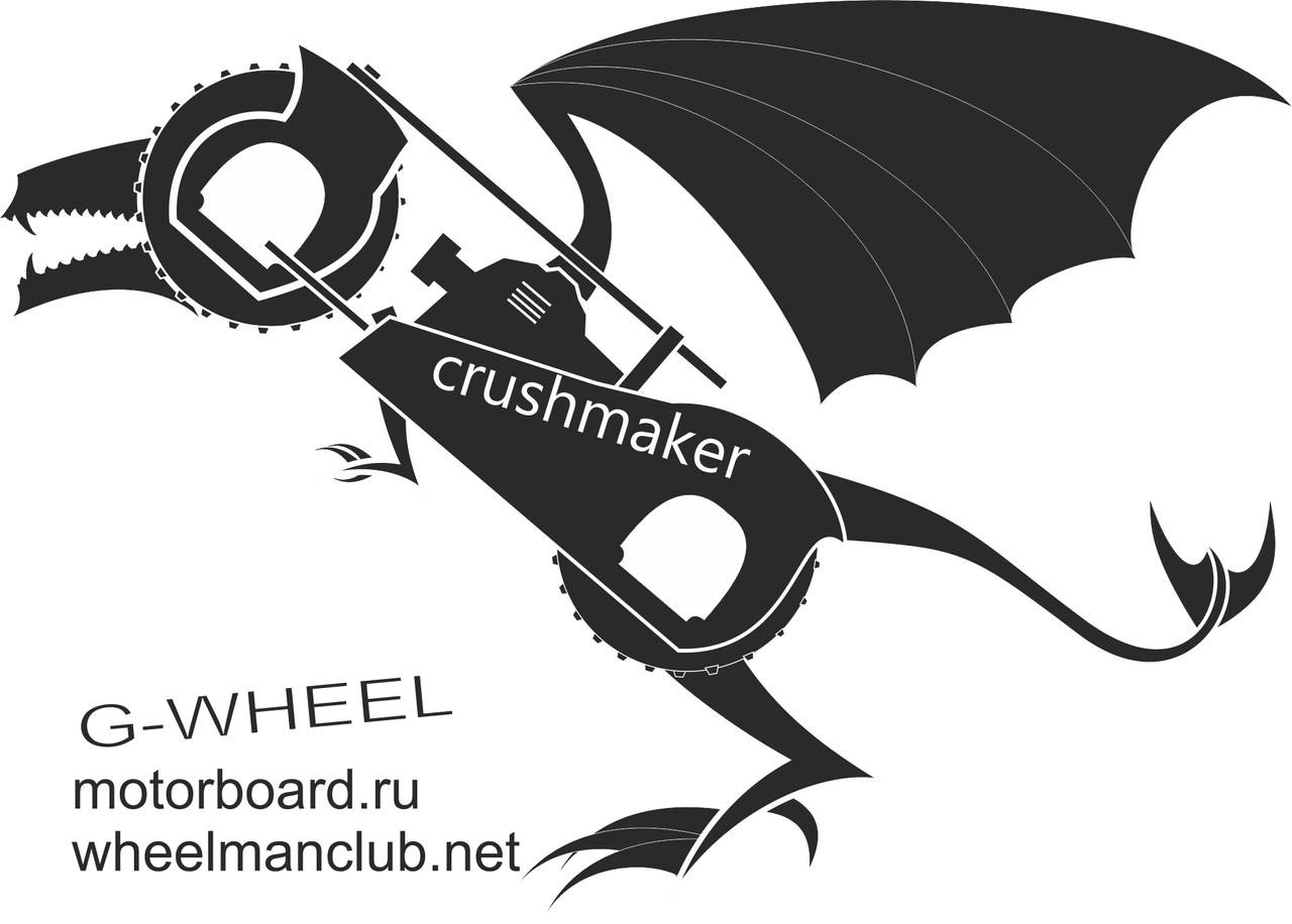 g-wheel logo by dark-kid  G Wheel