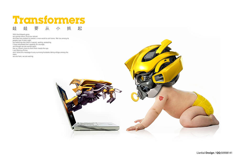 baby and computer photo manipulation