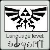 Zeldaa. by eevee03tv