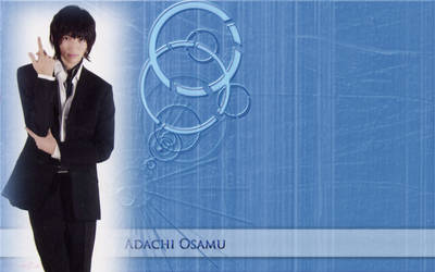Adachi Wallpaper by BlueKissu