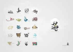 arabic logos by elkok