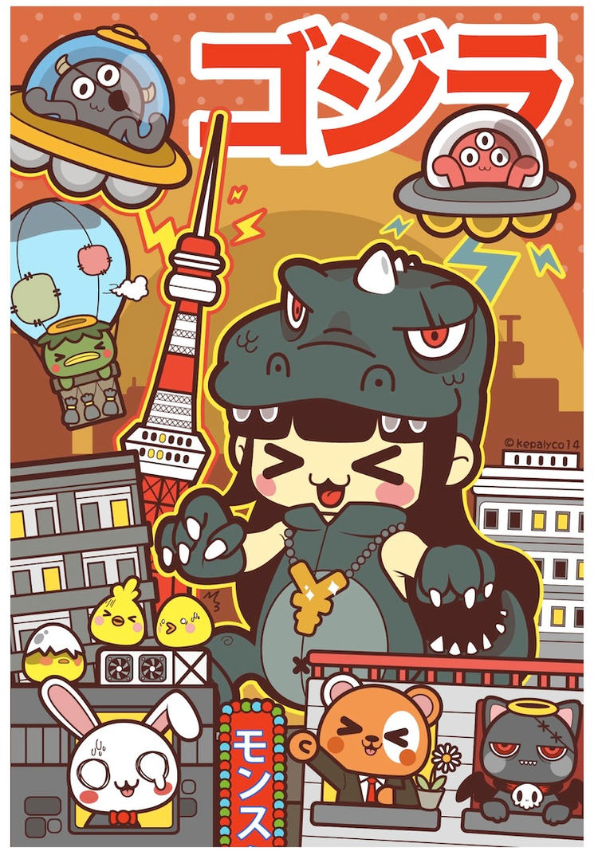 Terezilla Kawaii Invasion in Tokyo by kepalakardus
