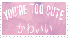 -Stamp: You're Too Cute by galaxystamps