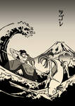 SDL: Sakana vs. Fuu by dictum