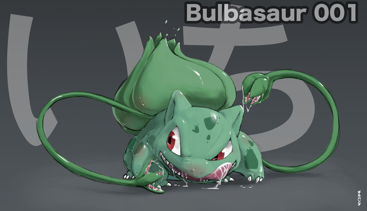 001-Bulbasaur by gillpanda