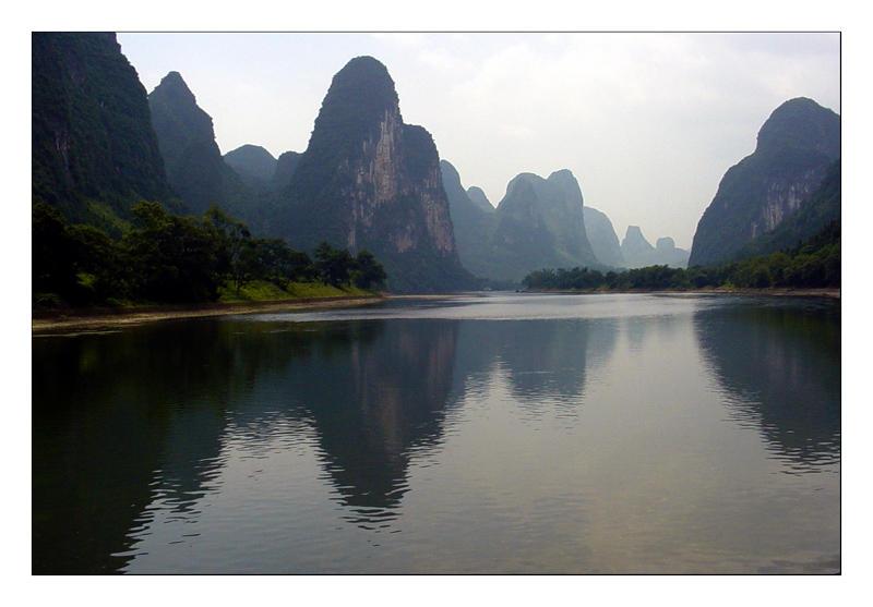 Txina - China by aramaixo