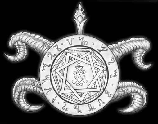 Lucifericus symbolum vis