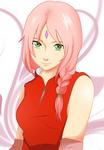 Miss Haruno