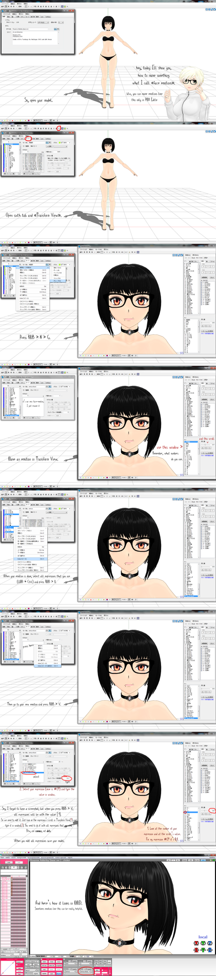 [MMD Tutorial] Making a Face-Emotion ~ by o-DSV-o