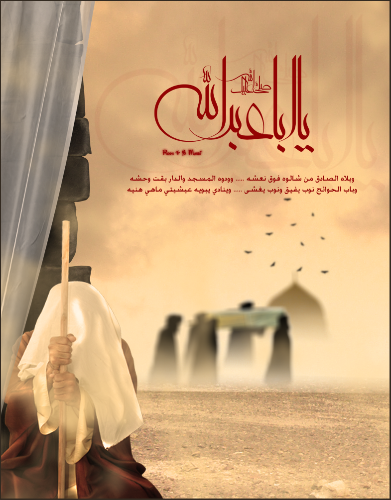 Ibn Jaafar 2 by fo9fo9