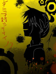 Virgin suicides by Kagamine33