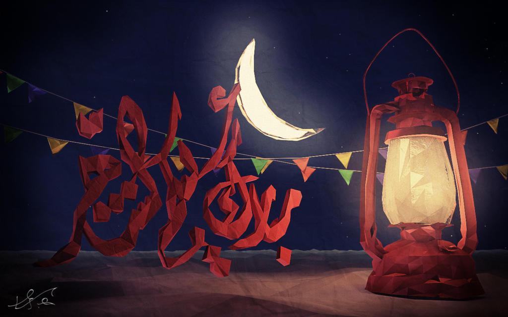 Ramadan 2013..