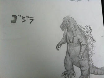 Gojira by zill4