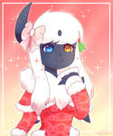 Christmas Ashna