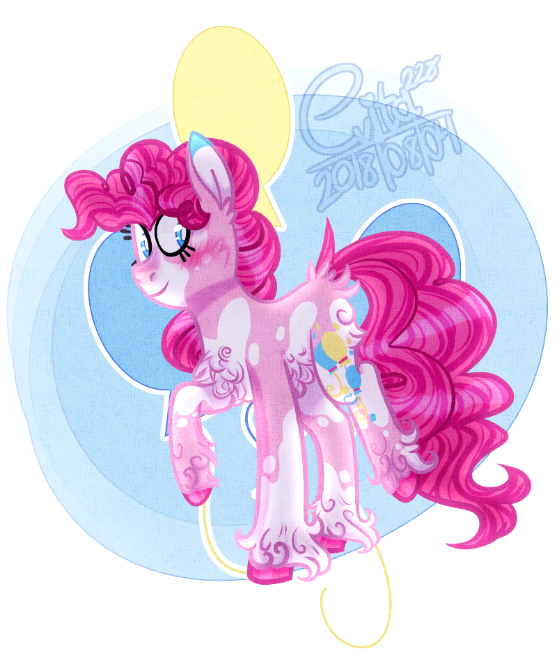 : Pinkie Pie redesign : by Serri765