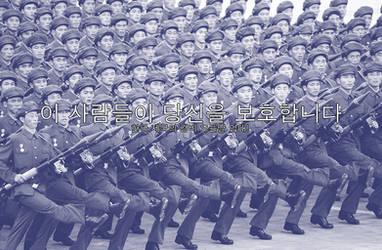 Korean Imperial Guard