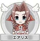 Chibi Aerith. by ciril09