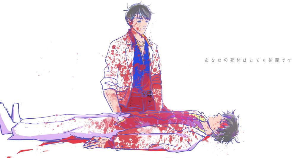 your dead body by youyanwuzhu