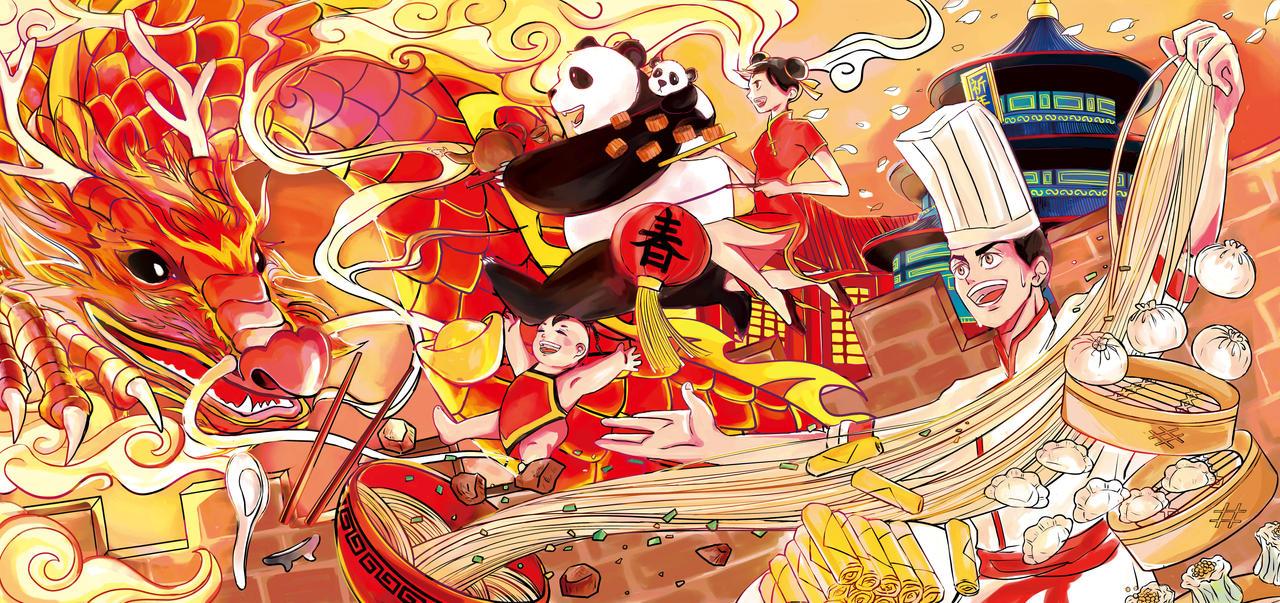china by youyanwuzhu
