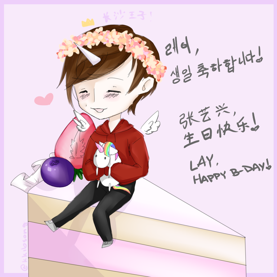 [EXO] Happy Birth-Lay by Kiba-Shiruba