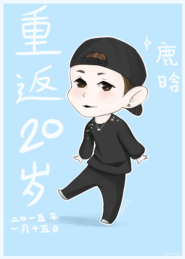 [exEXO] Luhan - Back to 20 by Kiba-Shiruba