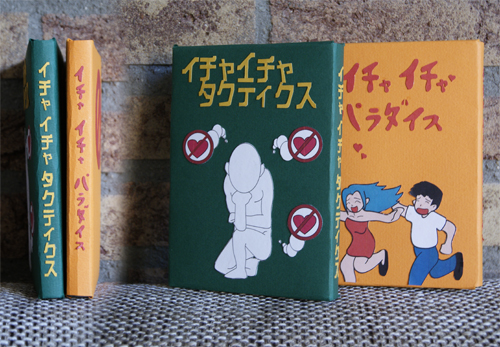 How To Make A Real Book Cover : Kakashi book make out paradise and tactics by naroe on
