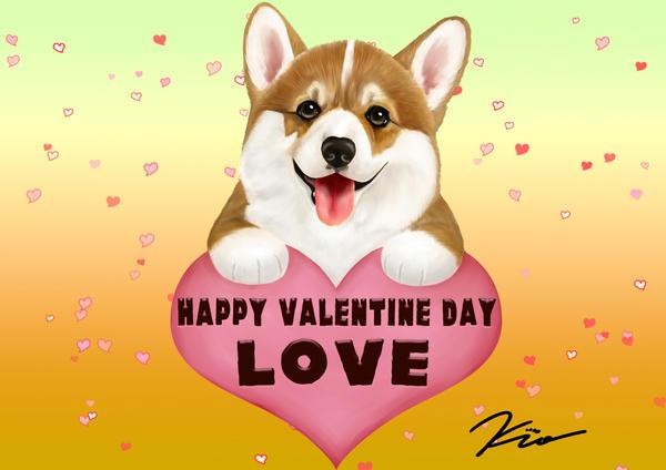Happy Valentine Day by maotan