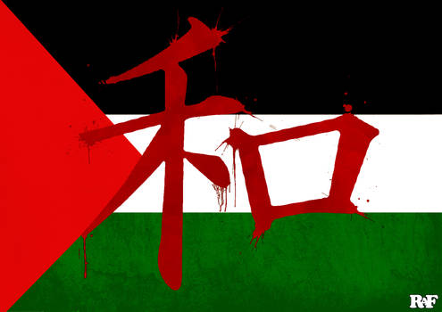 Heiwa for Palestine
