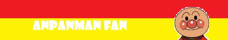 Anpanman Fan Button