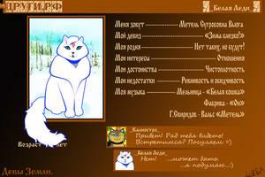 Deva-zemli-(380-2)