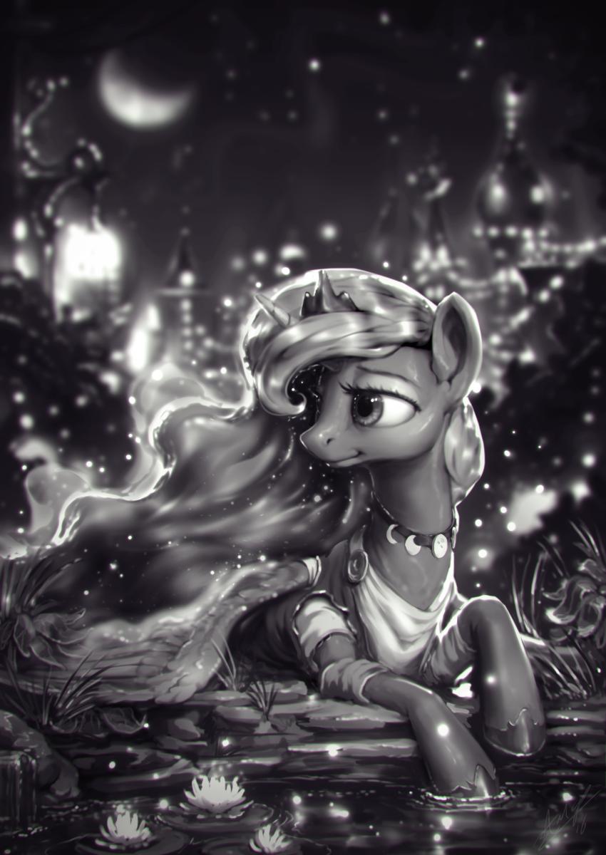 Moon's Lull