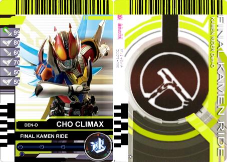 Final Kamen Rider Den-O Climax by jilliefoo on DeviantArt