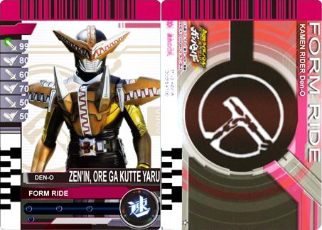 Kamen Rider Den O Gaoh Form | www.pixshark.com - 244.7KB
