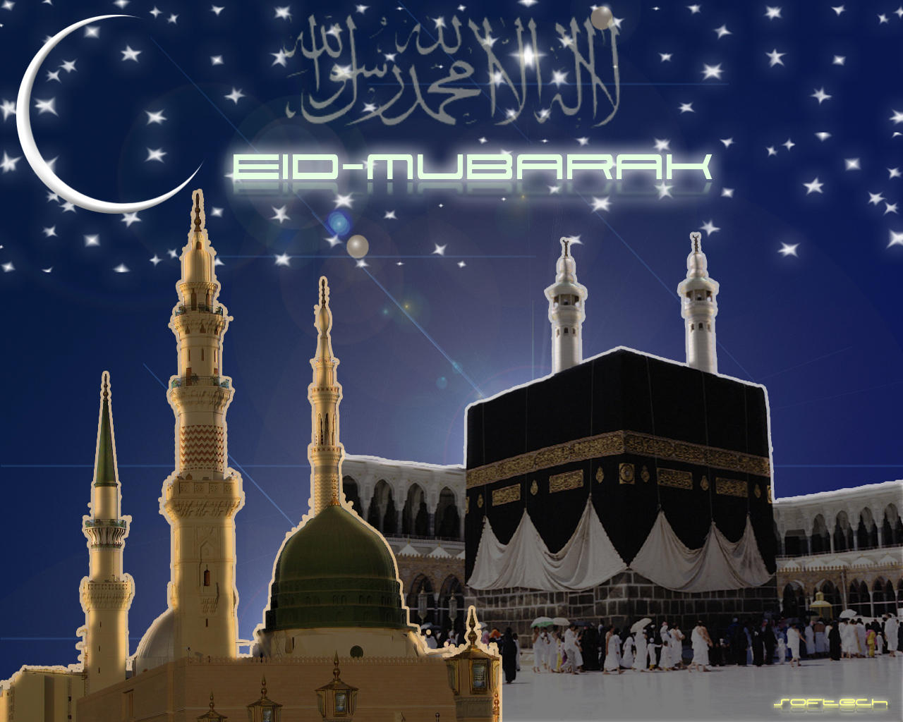http://fc02.deviantart.net/fs12/i/2006/296/4/0/Eid_Mubarak_by_sahtel08.jpg
