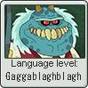 Garblovian Language Level Stamp