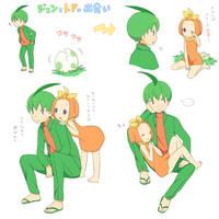 jun and toa