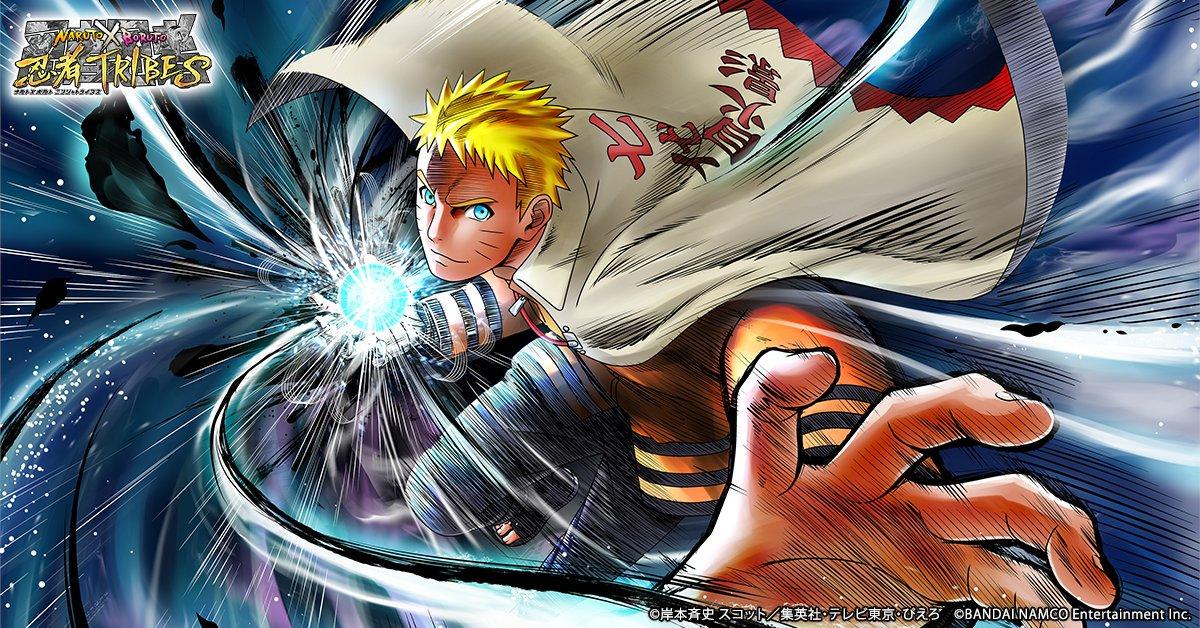 Naruto Hokage Wallpaper Nxb Ninja Tribes By Maxiuchiha22 On Deviantart