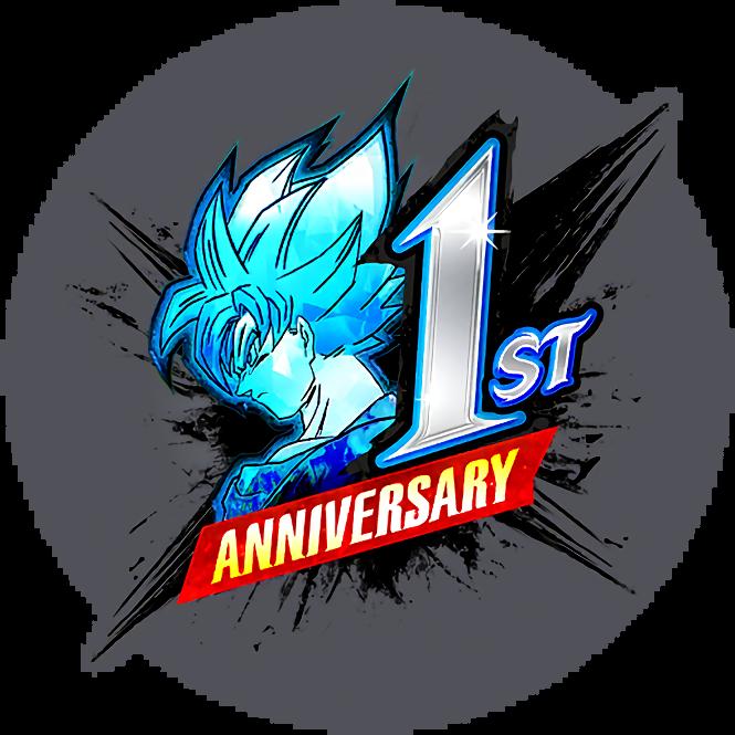 dragon ball legends 1st anniversary logo by maxiuchiha22 on deviantart dragon ball legends 1st anniversary