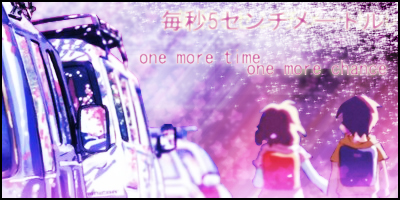5 Centimeters per second. by Nyko119