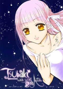 Cover: Tsubaki wa yuki ga aru