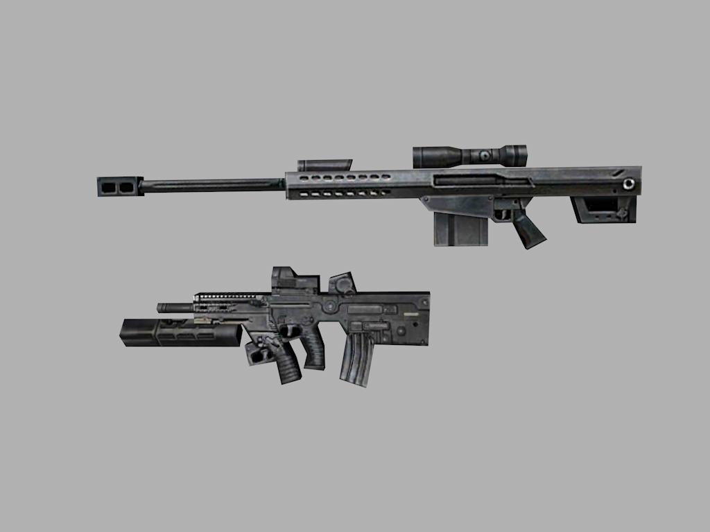 Winter Soldier Weapons (MarvelFF) 3DModel by Pitermaksimoff