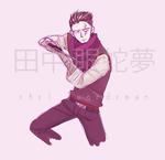 SHSL Swordsman Gundam Tanaka