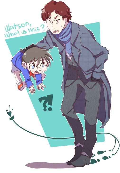detective conan meet heijing